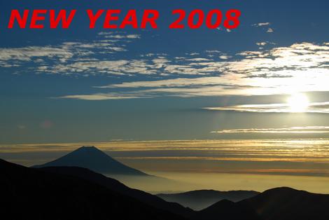 2008newyearver2